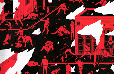 Cleon Peterson (NSFW)