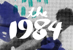 The 1984