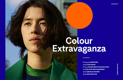 Hello this is Kae for Stories Collective: Colour Extravaganza