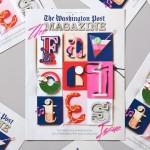 The Washington Post Magazine :: The 'Favorites' Issue