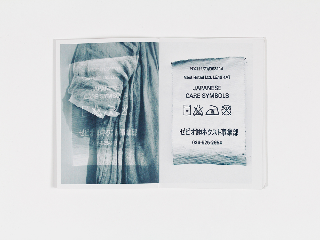 Shimin Chen Wash Label And Fabric Zine People Of Print