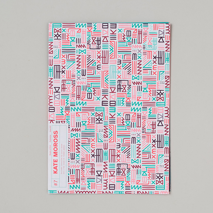 posterzine-issue7-13-3-161078